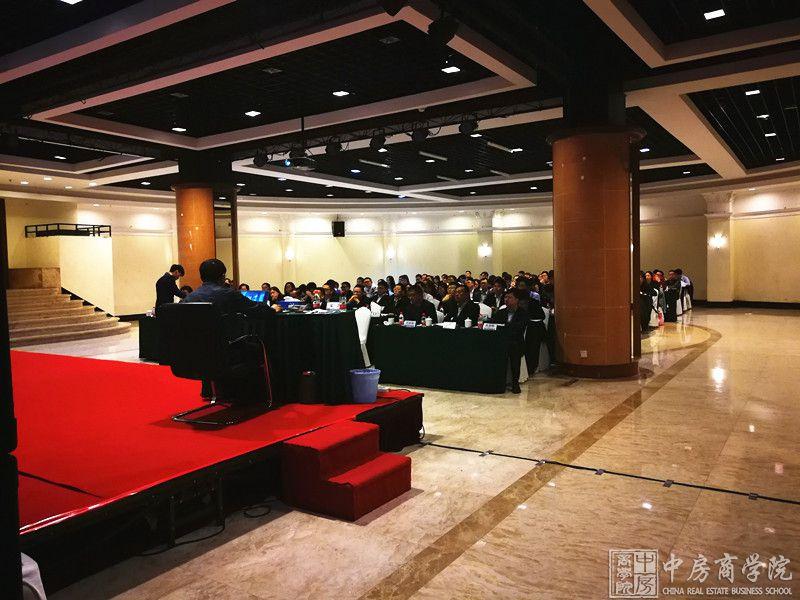 中房商学院为某大型国有集团成功实施《全流程成本》内训