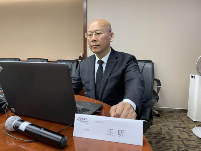中房商学院为北京某地产集团成功实施《房地产精装》内训