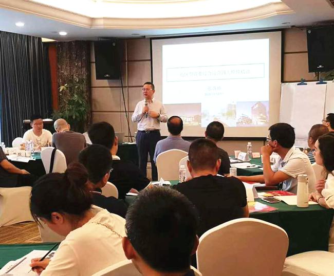 中房商学院为重庆某地产成功实施《街区型商业运营》内训