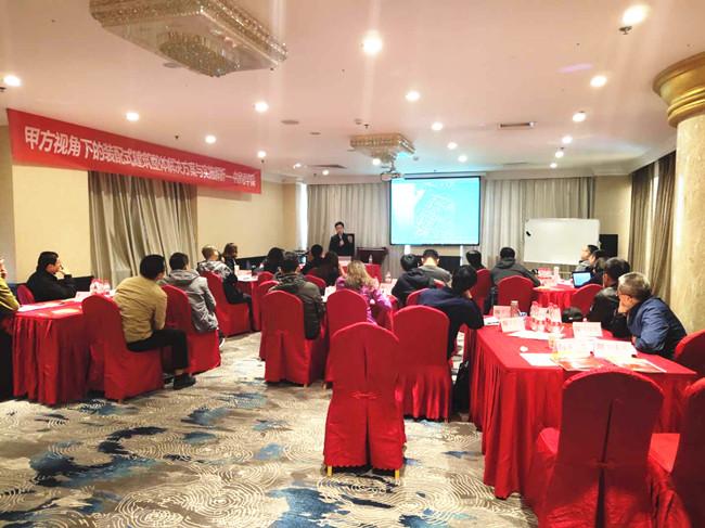 中房商学院《装配式建筑整体解决方案实施》北京完美结课