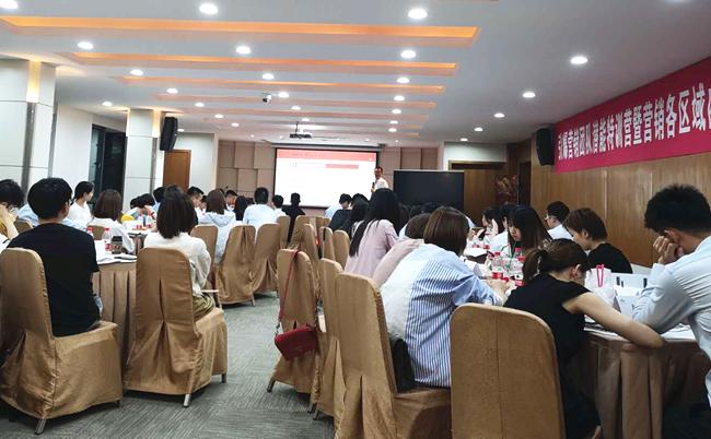 中房商学院为杭州地产成功实施《销售团队技能提升》内训
