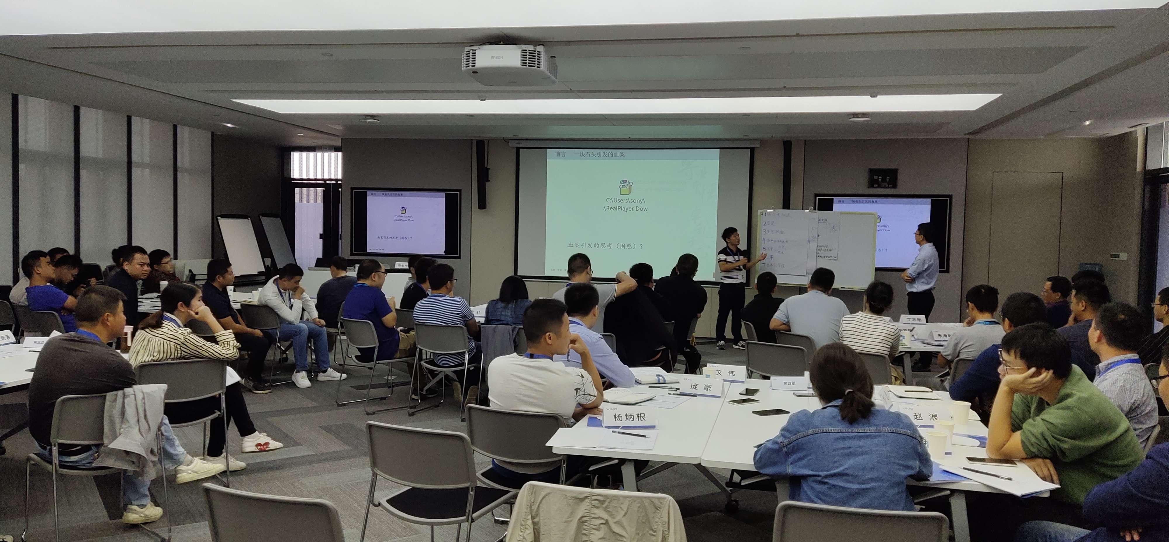 中房商学院为深圳某企业成功实施《工程项目管理与监控》内训