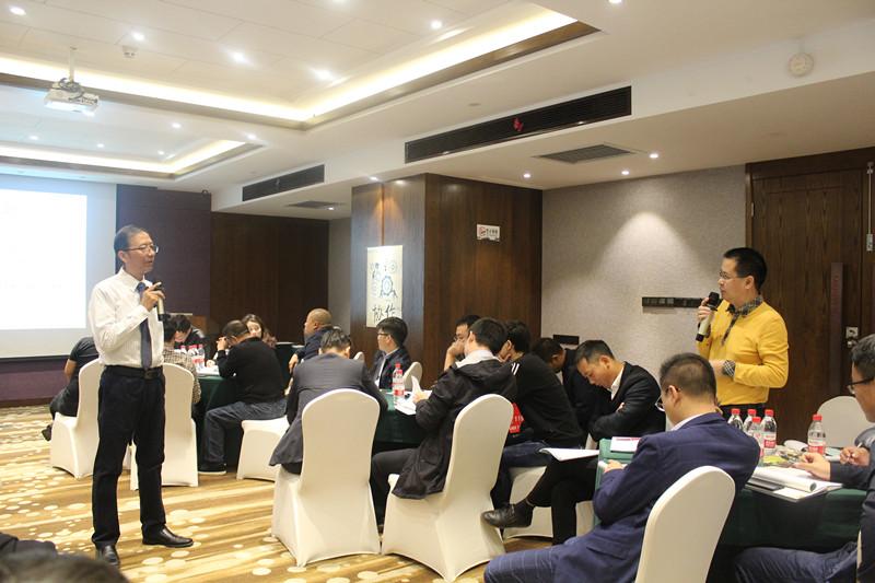 中房商学院为某集团成功实施《房地产开发商工程现场管理》内训