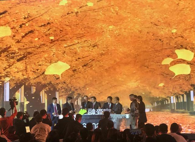 荆宏:融创中国文旅康养板块三、五年不赚钱没关系
