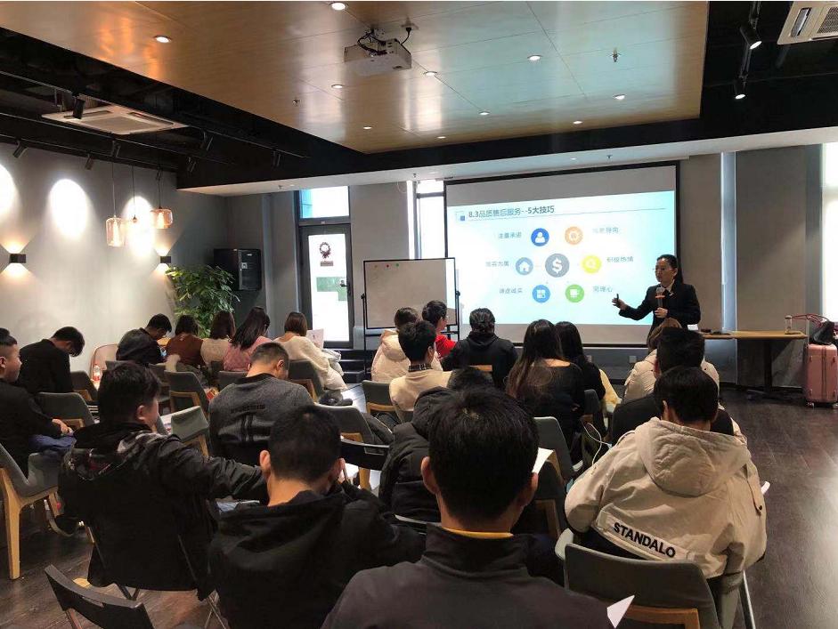 中房商学院为上海某大型企业成功实施《赢在金牌管家》内训