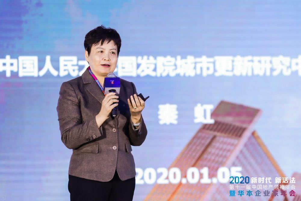 秦虹:城镇化率提高、产业和消费结构的双提升