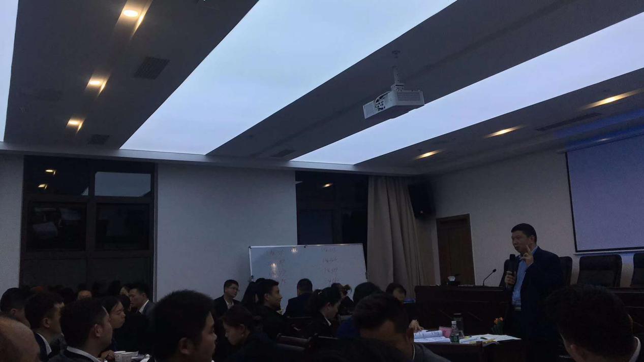 中房商学院为四川某集团实施《疫情后三四五线城市营销拓客》