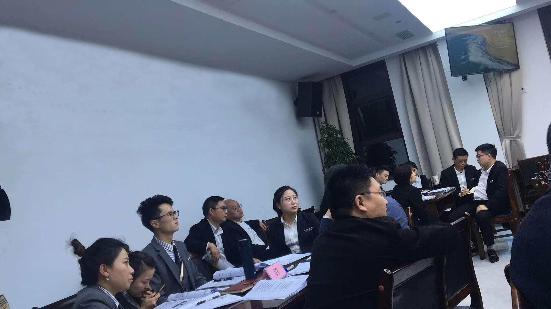 中房商学院为四川某集团实施《社区商业定位招商运营与销售》