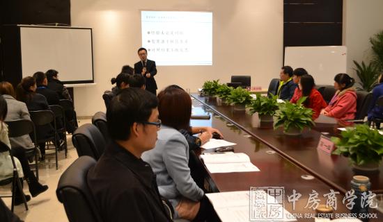 中房商学院为四川某集团实施《资产管理及自营业态甄选》内训