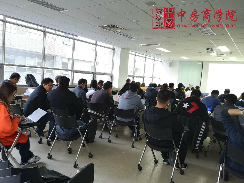 中房商学院为云南某地产公司成功实施《企业文化管理》内训