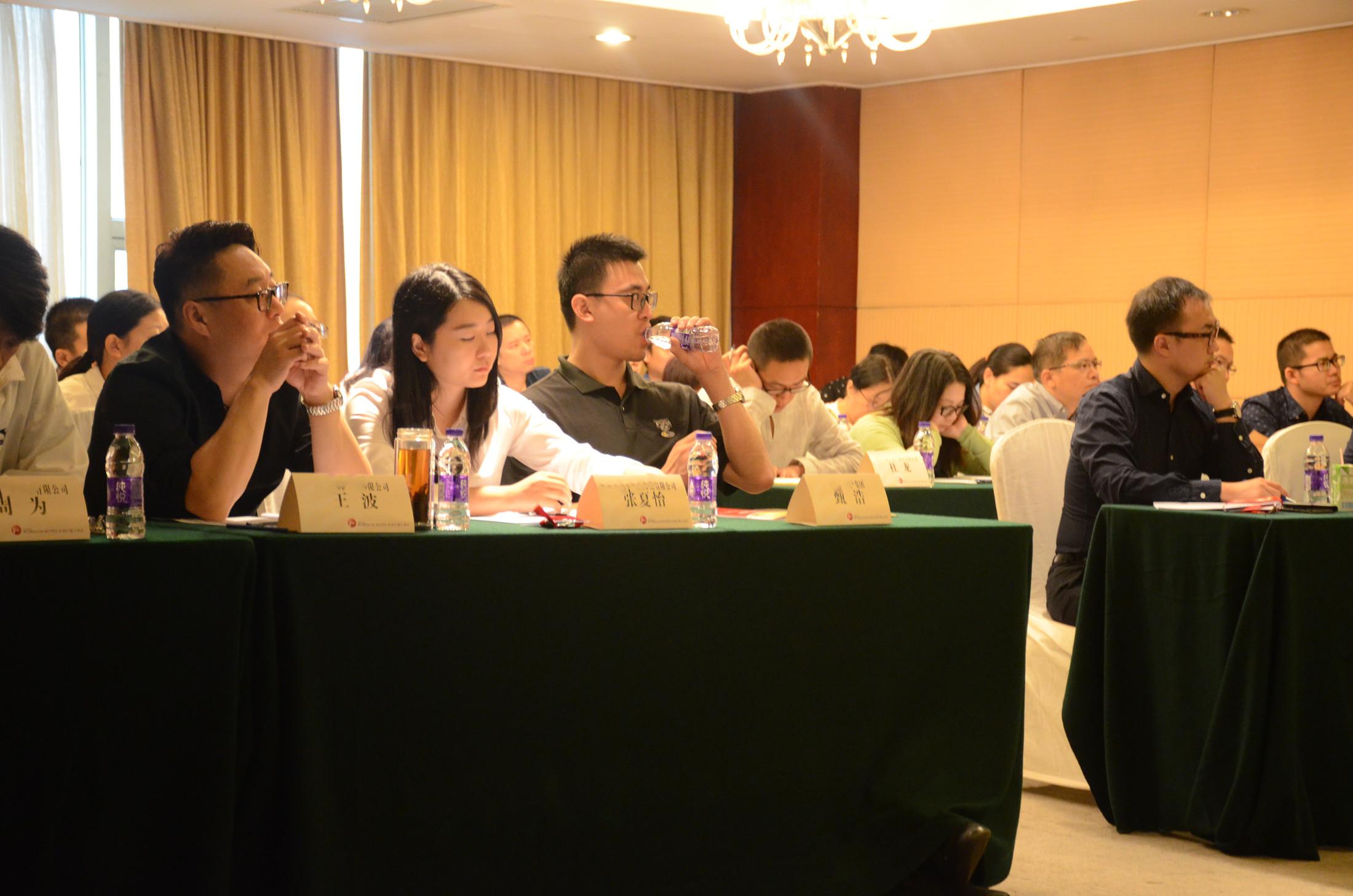 中房商学院为甘肃某地产公司成功实施《经营与计划运营》内训