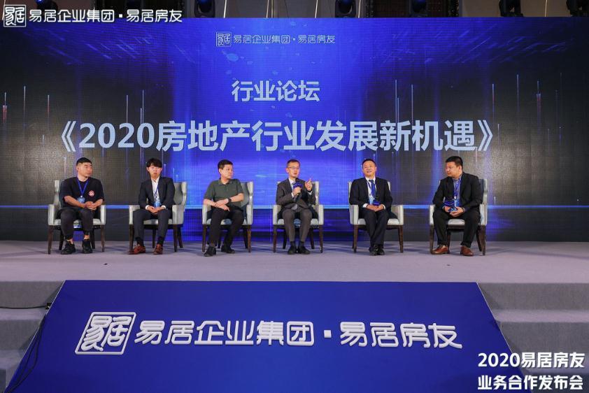 丁祖昱:短期内房地产市场相对乐观