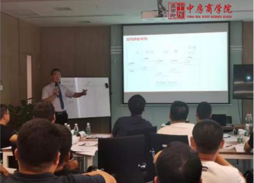 中房商学院为西安某地产公司实施《精装修竣备模式解析》内训