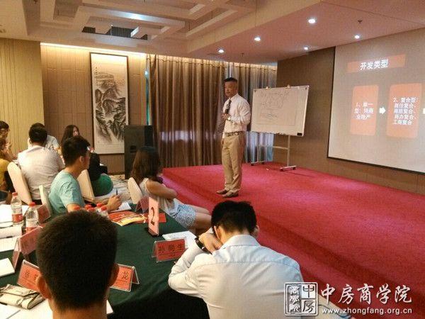 中房商学院为海南某商业集团实施《商业地产定位、运营》内训