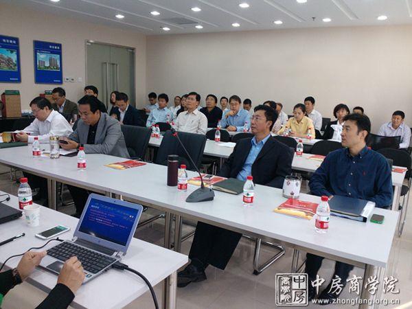 中房商学院为四川某地产集团实施《批量精装修全过程管控》内训