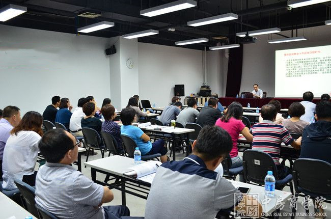 中房商学院为北京某地产集团实施《社区商业项目开发定位》内训