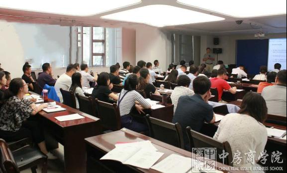 中房商学院为杭州某地产集团实施《成本管理之跨界协同》内训