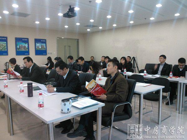 中房商学院为深圳某地产实施《商铺、写字楼等创新营销》内训