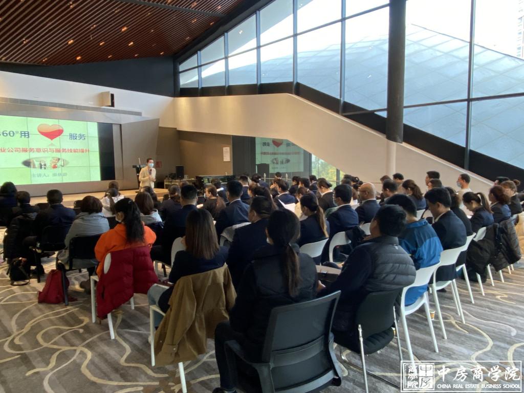 中房商学院为济南某地产实施 《 物业公司服务技能提升》 内训